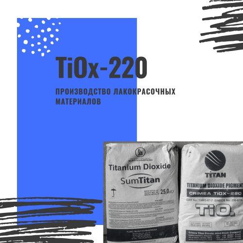 TiOx-220