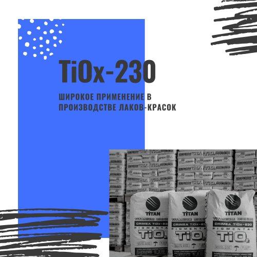 TiOx-230-1