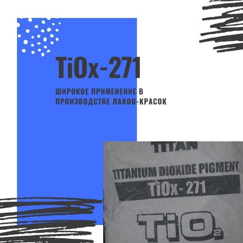 TiOx-271-1